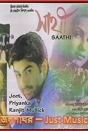 Sathi Poster