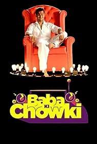 Sanket Bhosale in Baba Ki Chowki (2016)