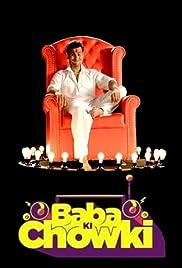 Baba Ki Chowki Poster