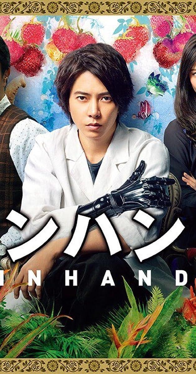 descarga gratis la Temporada 1 de In Hand o transmite Capitulo episodios completos en HD 720p 1080p con torrent