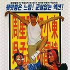 Stephen Chow in Poh wai ji wong (1994)