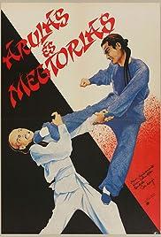 Download Tian guo en chou (1987) Movie