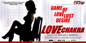 Lovechakra movie, song and  lyrics