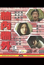 Cheung laap cheing ngoi (1979) Poster - Movie Forum, Cast, Reviews