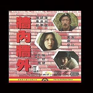 Movies unlimited Cheung laap cheing ngoi [640x360]