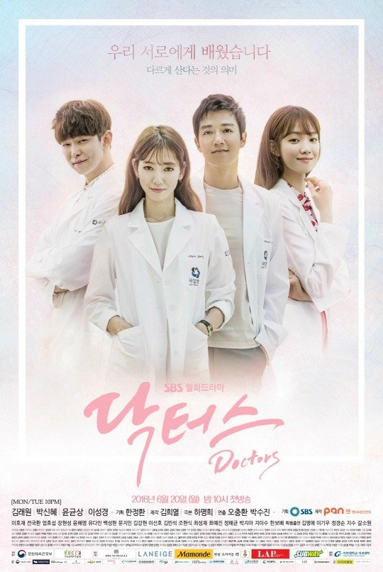 Doctors (Korean Drama)