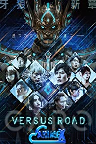 GARO: Versus Road