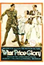 What Price Glory (1926) Poster
