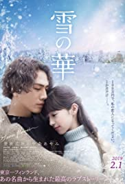 Snow Flower (2019) Yuki no Hana 720p