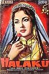 Halaku (1956)