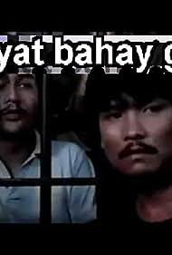 Akyat bahay gang (1988)