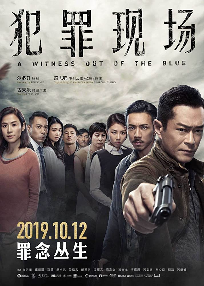 A Witness Out of the Blue (2019) Subtitle Indonesia