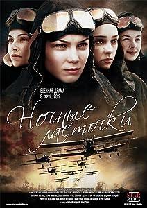 Movies watching sites Nochnye lastochki [360p]