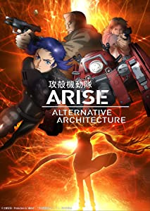 Ghost in the Shell Arise: Alternative Architecture movie download in hd