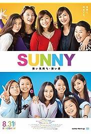 Sunny: Tsuyoi Kimochi Tsuyoi Ai