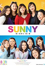 Sunny: Our Hearts Beat Together Poster