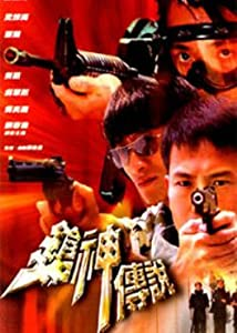 Watch hollywood action movies Qiang shen zhuan shuo Hong Kong [QuadHD]