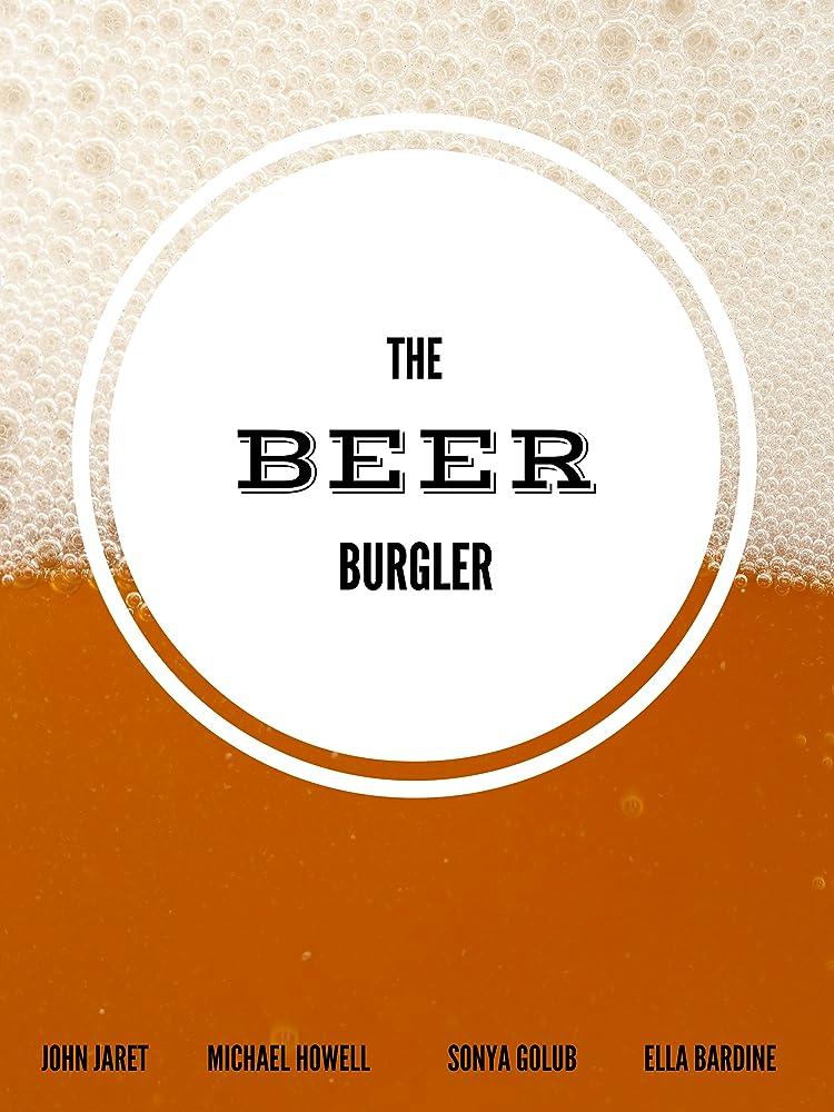 the beer burgler 2015