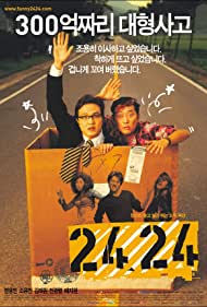 2424 (2002)