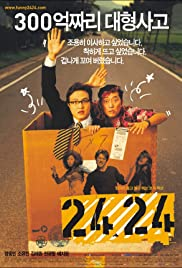 2424 Poster