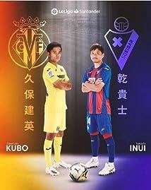 Villarreal vs Eibar (2020)