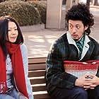 Kyôko Koizumi and Joe Odagiri in Tenten (2007)