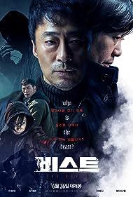 Lee Sung-min, Daniel Choi, and Yoo Jae-myung in Biseuteo (2019)