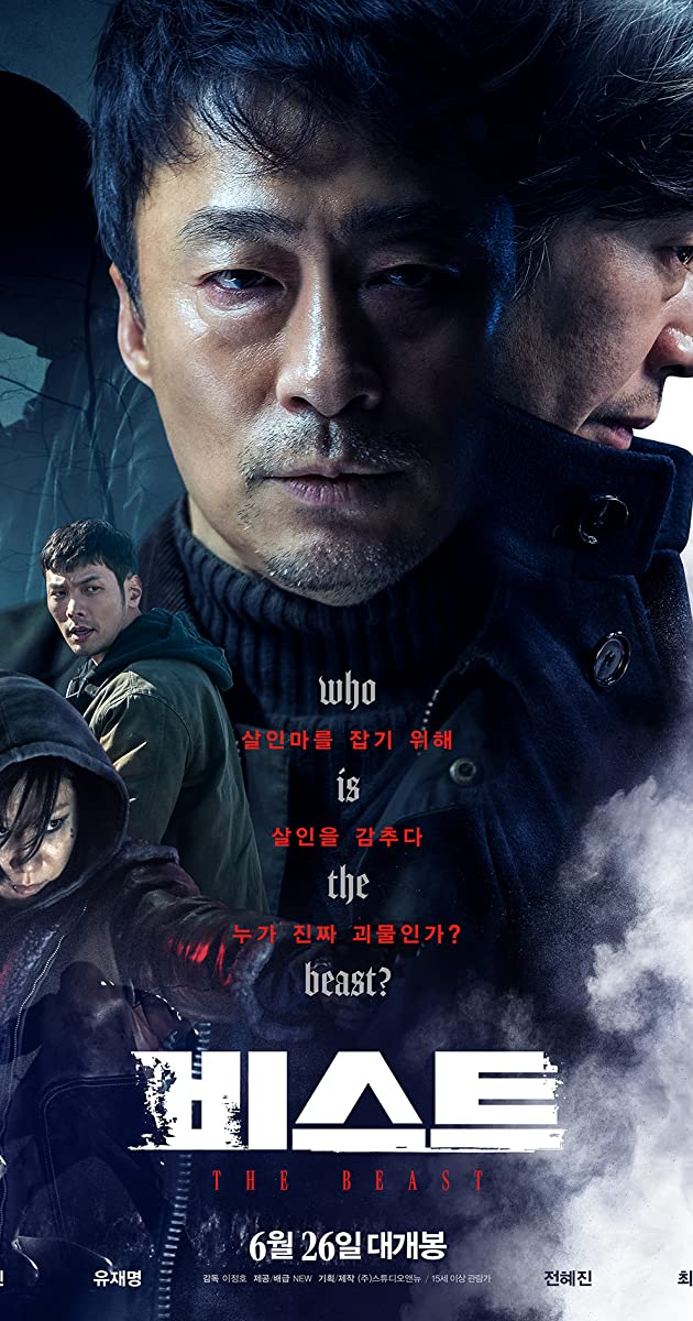 The Beast (2019) BluRay – 720p – x264 – [Hindi (Fan Dub) + Korean] – 850MB