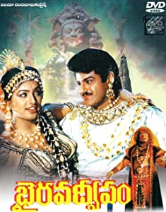 Best free movie downloading website Bhairava Dweepam [mp4]