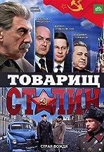Tovarishch Stalin