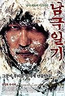motel cactus korean movie online