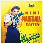 Niní Marshall in Mujeres que trabajan (1938)