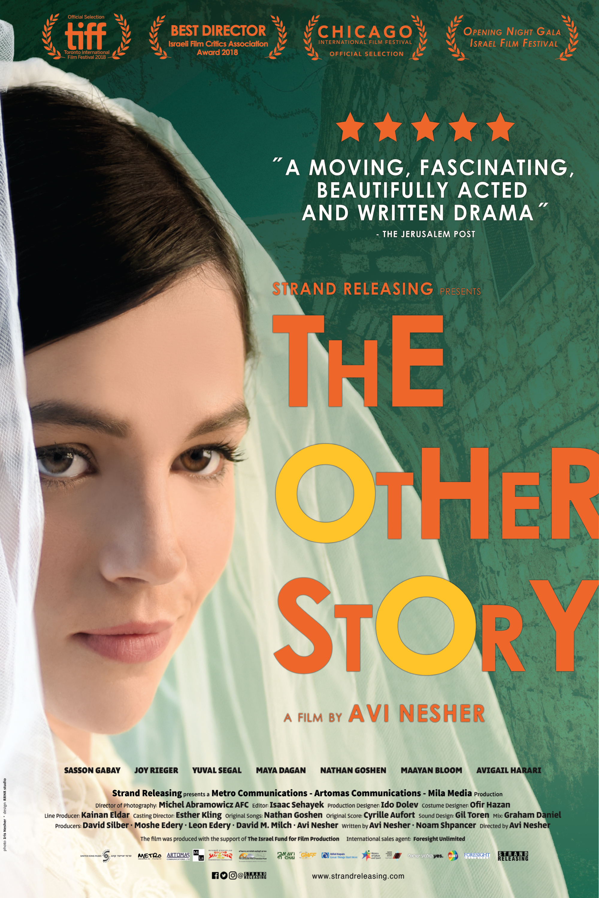 Image result for the other story israeli film