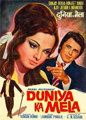 Duniya Ka Mela movie, song and  lyrics
