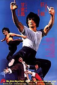 Yongmun pagyejeja (1979)