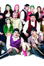 Αίγια Φούξια – σειρά ΑΝΤ1 Κύπρου