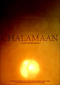 Top 10 best movie downloading sites Chalamaan by none [[movie]