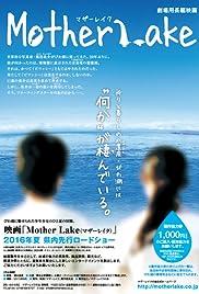 Mother Lake Poster