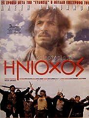 LugaTv | Watch Iniohos for free online