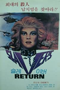 Top downloadable movies The Slavers by Robert Vincent O'Neill [1020p]