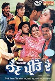 Yograj Singh, Ravinder Maan, Pargat Bhaggu, and Harmel Sidhu in Nain Preeto De (1995)