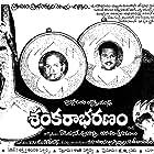 K. Viswanath in Sankarabharanam (1980)