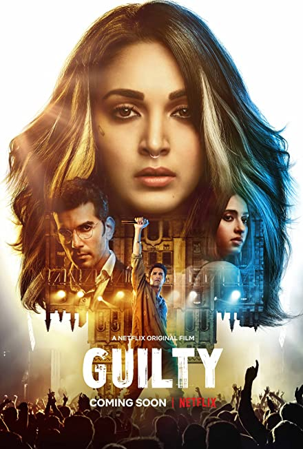 Film: Guilty