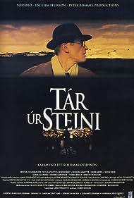 Tár úr steini (1995)