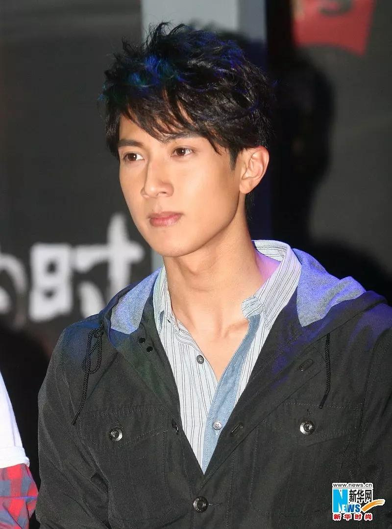 Yang jia jiang (2013)