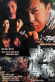 Chin long chuen suet (1997) film en francais gratuit