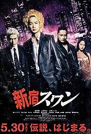 Shinjuku Swan (2015) Shinjuku suwan 1080p