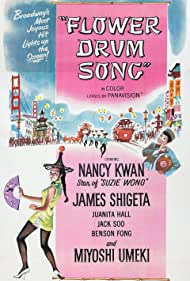 Flower Drum Song (1962) Poster - Movie Forum, Cast, Reviews