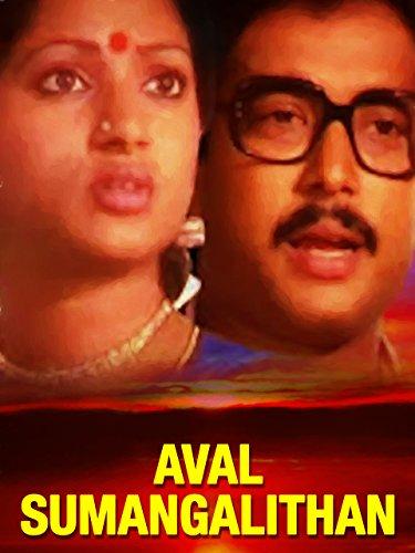 Aval Sumangalithan ((1985))