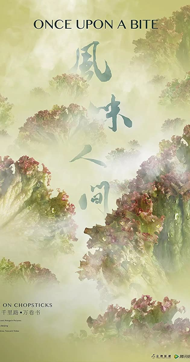 descarga gratis la Temporada 2 de Feng Wei Ren Jian o transmite Capitulo episodios completos en HD 720p 1080p con torrent